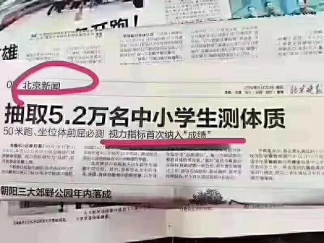 http://www.szminfu.com/qichexiaofei/35003.html